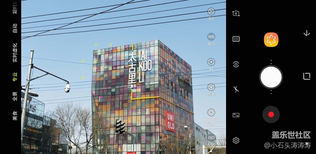 【Photo by Galaxy】盖乐世 S9 | S9+智能可变光圈解析