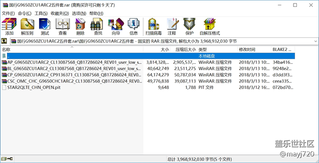 【3.17】三星S9+(SM-G9650)国行ZCU1ARC2五件套