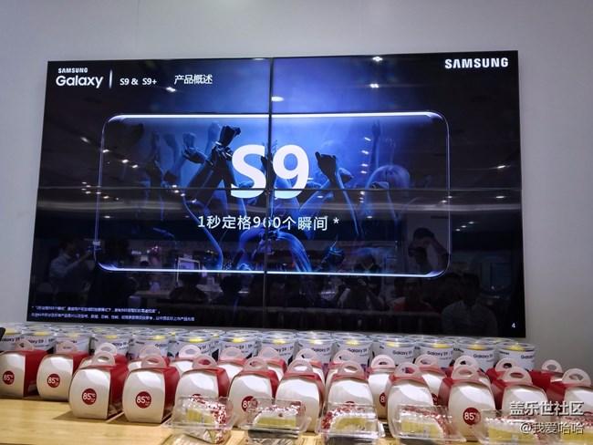 三星S9/S9+抢先体验厦门站