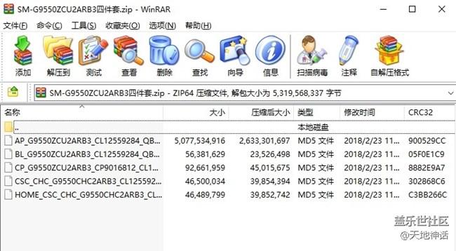 三星Galaxy S8+(SM-G9550)国行官方固件ZCU2ARB3四件套