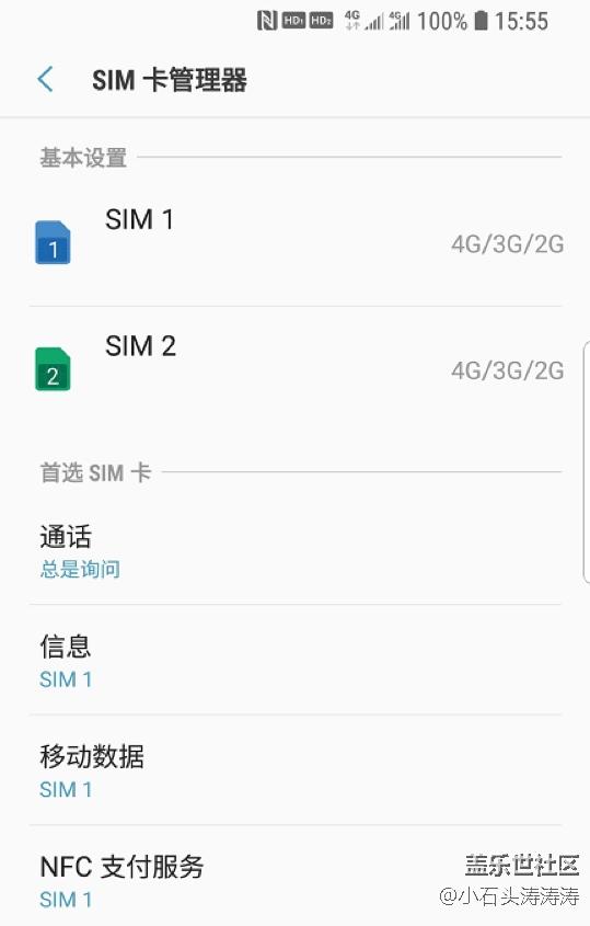 S9系列实现真··双4G 主副卡组合情况解析