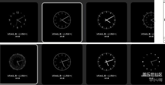 N7.0_AOD熄屏提醒_替换模拟时钟教程