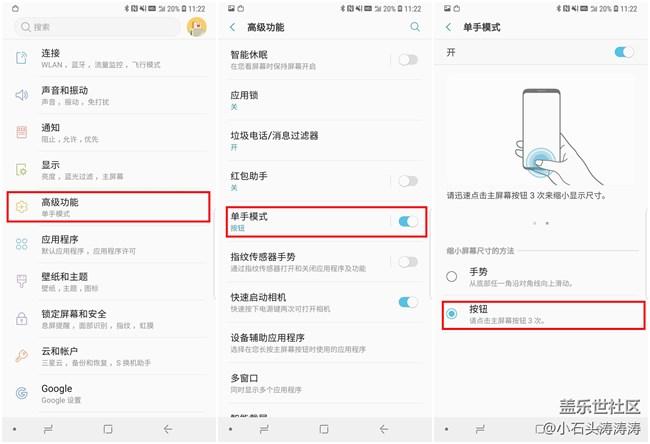 【第93期:盖乐世S8系列 安卓8.0系统正式推送升级】