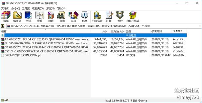 【4.13】三星S8+(SM-G9550)国行ZCU2CRD4五件套