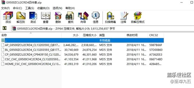 三星Galaxy S8/S8+国行ZCU2CRD4四件套固件【8.0】