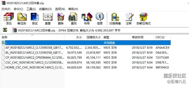 SM-W2018国行W2018ZCU1ARC2四件套