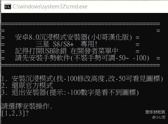S8,S8 +(8.0)oreo修改導覽列高度分享(免ROOT)