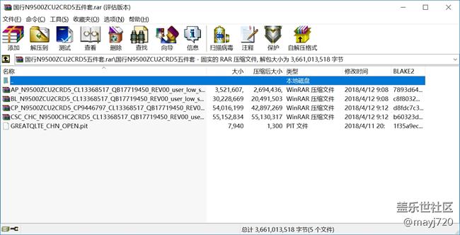 【4.24】三星Note 8(SM-N9500)国行ZCU2CRD5五件套