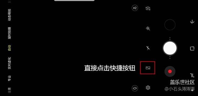 【Photo by Galaxy】如何使用盖乐世S9 | S9+ 全屏拍摄模式