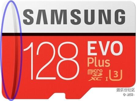 S9+ 三卡合一