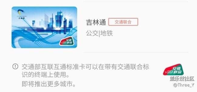 【第95期:中国最美瞬间 三星手机摄影比赛 你参加了吗?】