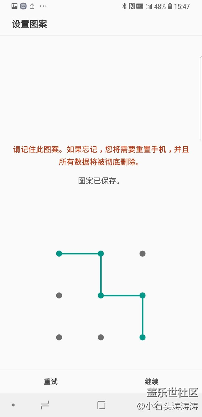 多方式多安全 S9系列安全解锁方式解析(一)