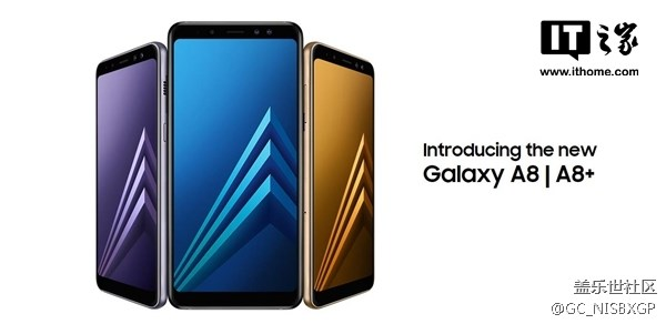 三星已着手为Galaxy A8(2018)推送安卓Oreo更新