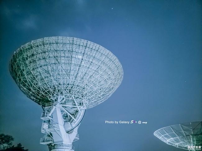盖乐世S9+ 观星者