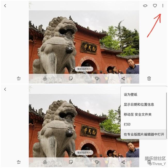 【资源分享】三星Note8照片水印分享