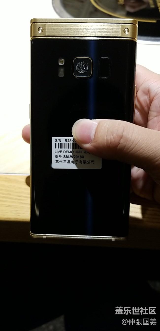【回顾】三星S9/S9+深度体验会 长沙站