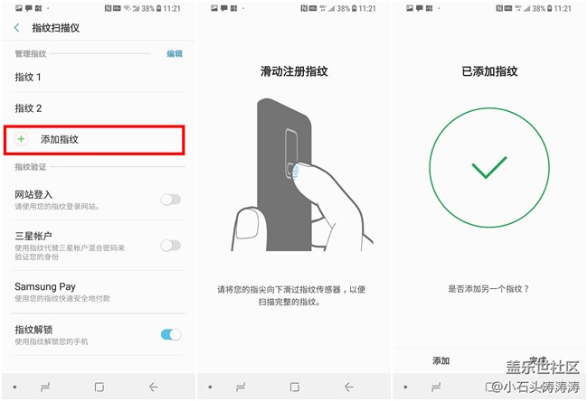科技大片似的生物识别  S9系列安全解锁方式解析(二)