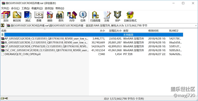 【5.10】三星S8+(SM-G9550)国行ZCU2CRD8五件套