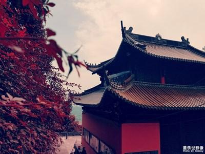 【中国最美瞬间】+寺庙