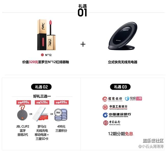 放肆红!三星Galaxy S9 | S9+勃艮第红 新品首销
