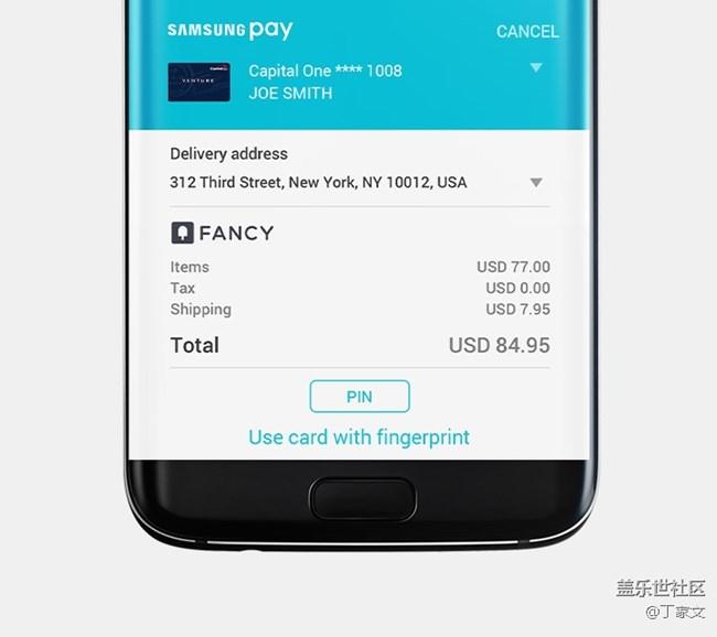 Samsung Pay 应用内支付还藏着掖着呢?!