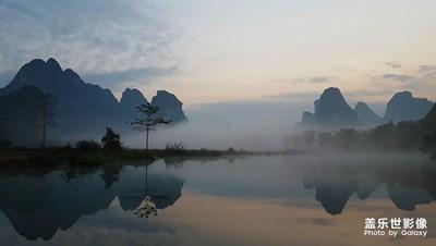[中国最美瞬间]——山乡晨光