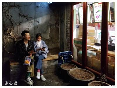 【中国最美瞬间】+南锣的最美瞬间