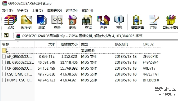 Galaxy S9+(SM-G9650)国行G9650ZCU2ARE6/四件套