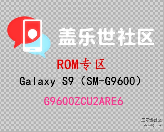 Galaxy S9(SM-G9600)国行G9600ZCU2ARE*件套
