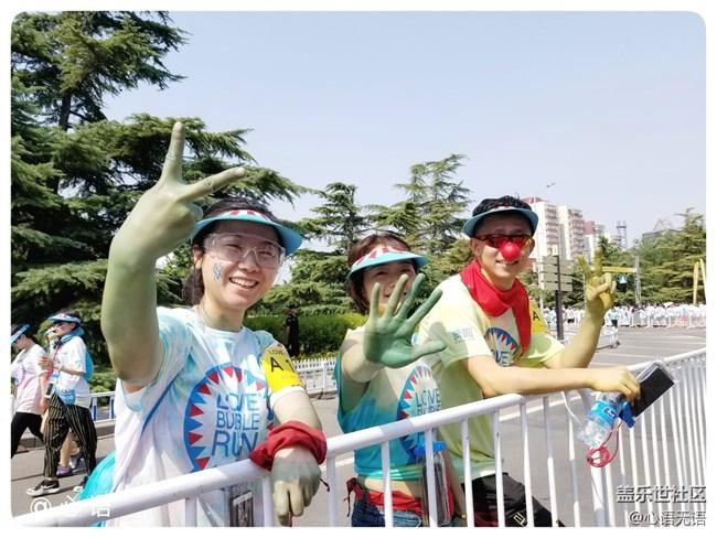 欢乐的北京泡泡跑