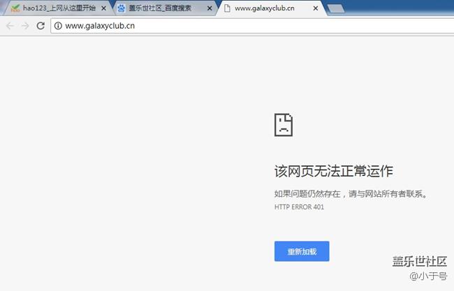 最近两天 老是突然无法打开网页。