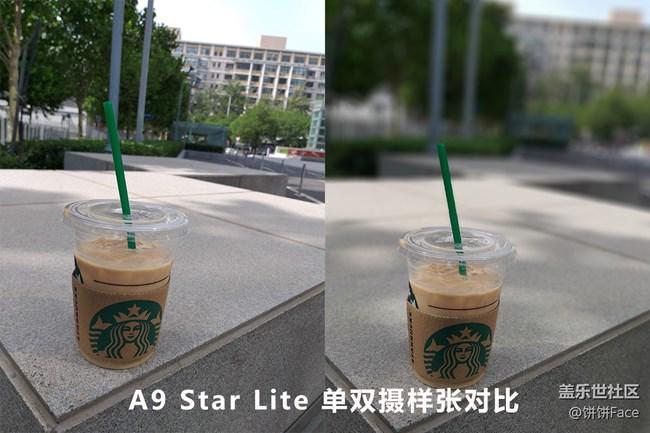 全宇宙首发!三星Galaxy A9 Star | A9 Star Lite新品评测