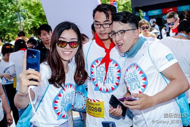 纵情欢乐,认真开心——盖乐世社区泡泡跑北京站精彩回顾