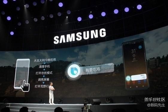 专为中国市场打造,三星A9 Star系列首发体验
