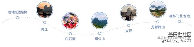 【中国最美瞬间】盖乐世影像Ⅱ复赛开启(附入围名单)