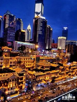 网红城市:重庆(城区)