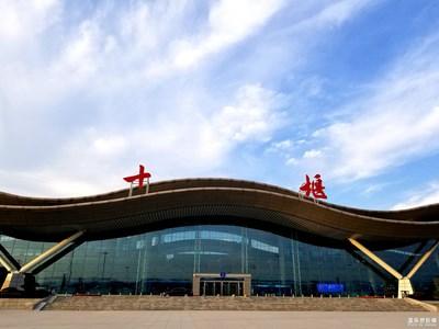 武当山机场