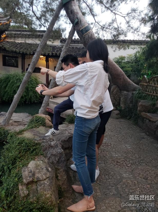 【中国最美瞬间】苏州站活动回顾