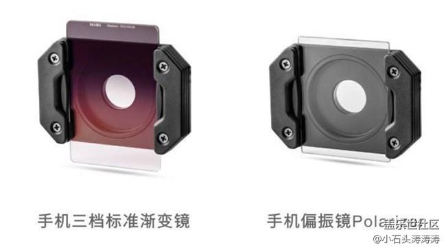 S9拍照助力神器 NISI方镜套装P1体验 (二)