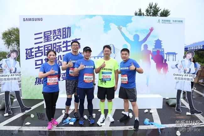 三星赞助2018延吉国际马拉松 创新科技与竞技体育的活力碰撞