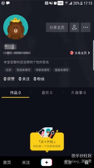 【奖品已下发】为勃艮第红打CALL,赢取100元京东卡!