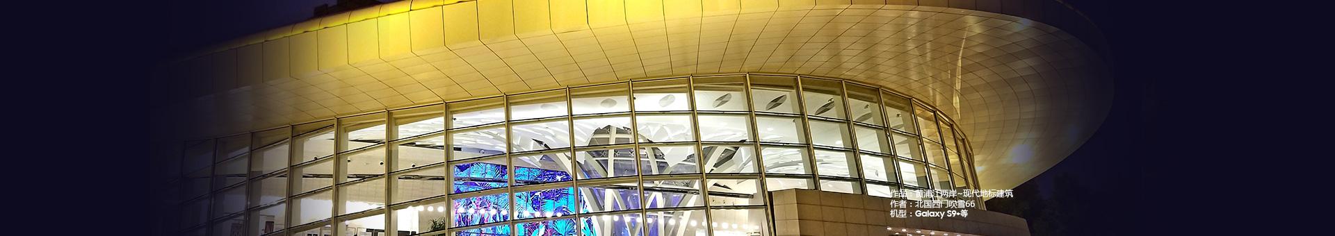 【回忆】 黄浦江两岸~现代地标建筑