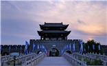 【中国最美瞬间】台儿庄古城