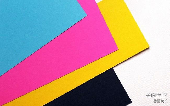 盖乐世新产品颜色调查公开招募