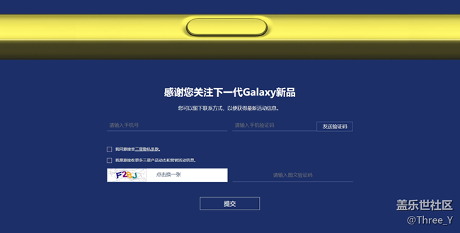 三星Note9预热!Samsung Unpacked 2018