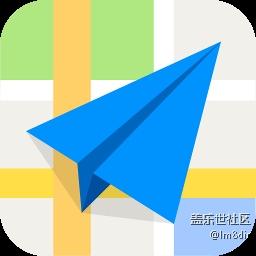 高德地图(*New*)v8.55.1谷歌市场版 ★安卓最牛地图★