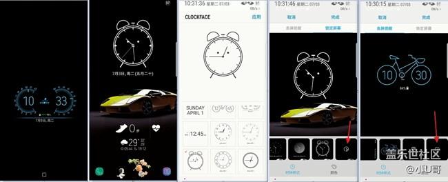 奥利奥(8.0)AOD熄屏提醒30款时钟分享