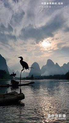 【中国最美瞬间】渔歌唱晚·漓江