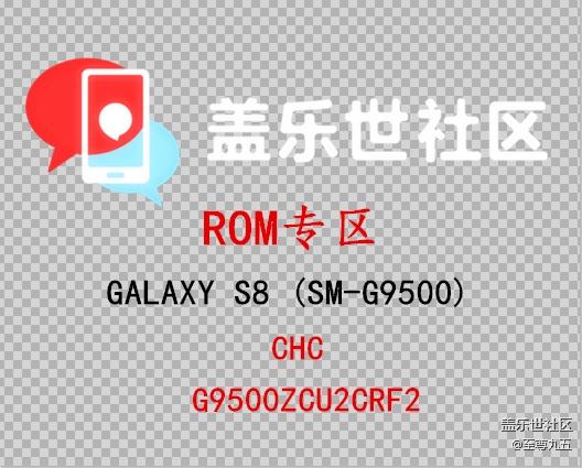 GALAXY S8 (SM-G9500)国行G9500ZCU2CRF2四件套