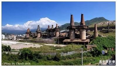 工业文化遗产-温州矾矿